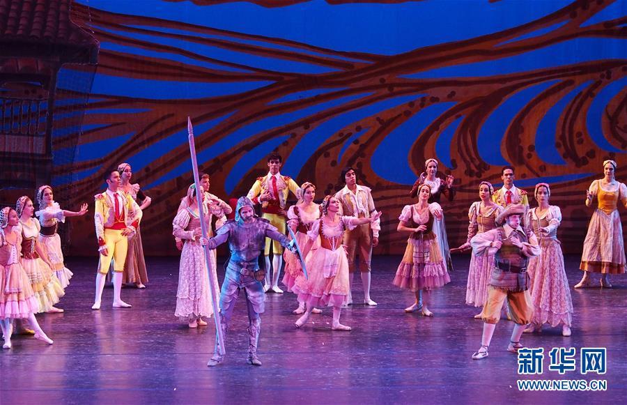 (文化)(1)古巴芭蕾舞剧《堂·吉诃德》压轴艺术节