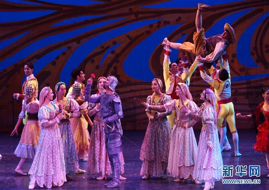 (文化)(4)古巴芭蕾舞剧《堂·吉诃德》压轴艺术节