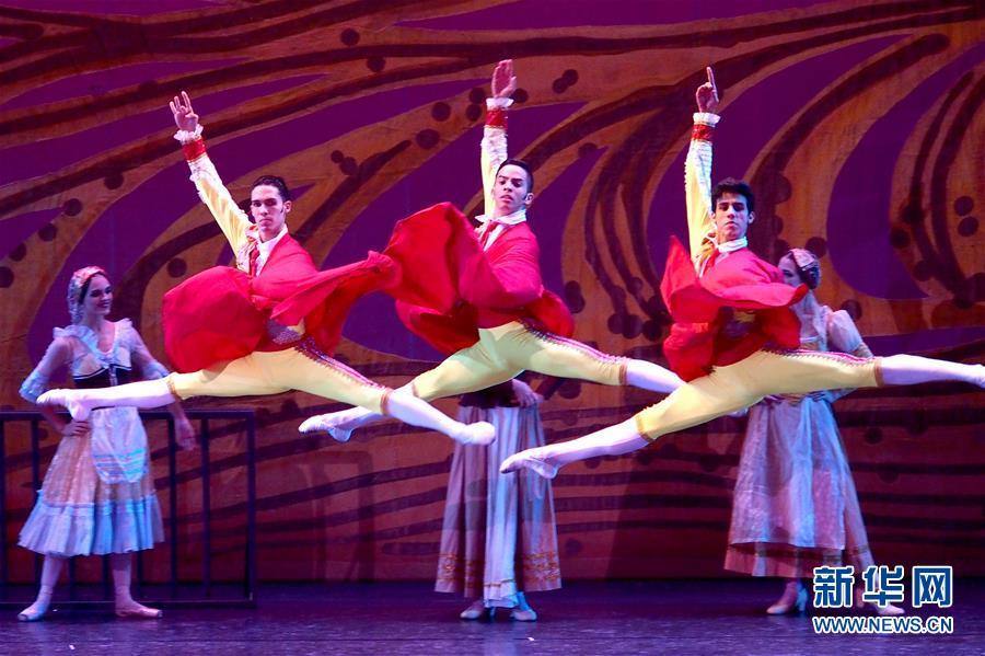 (文化)(3)古巴芭蕾舞剧《堂·吉诃德》压轴艺术节