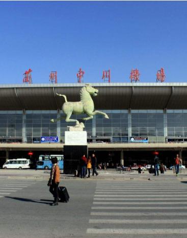 陇桂两地机场集团签订战略合作框架协议
