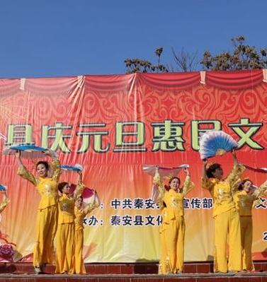 甘肃省纪念改革开放40周年元旦惠民演出12月23日开演