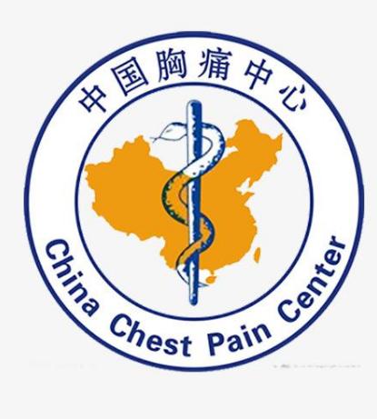 """甘肃9家医院胸痛中心""""图上有名"""""""