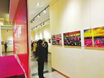 甘肃改革开放40周年摄影展在兰开展