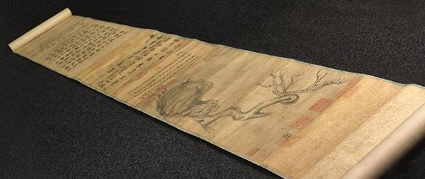 苏轼《木石图》拍出4.1亿元天价 真伪存争议