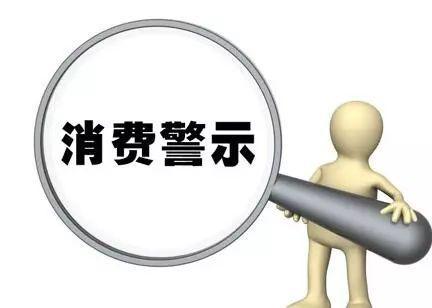 意彩龙虎和市食药监局约谈涉药网站