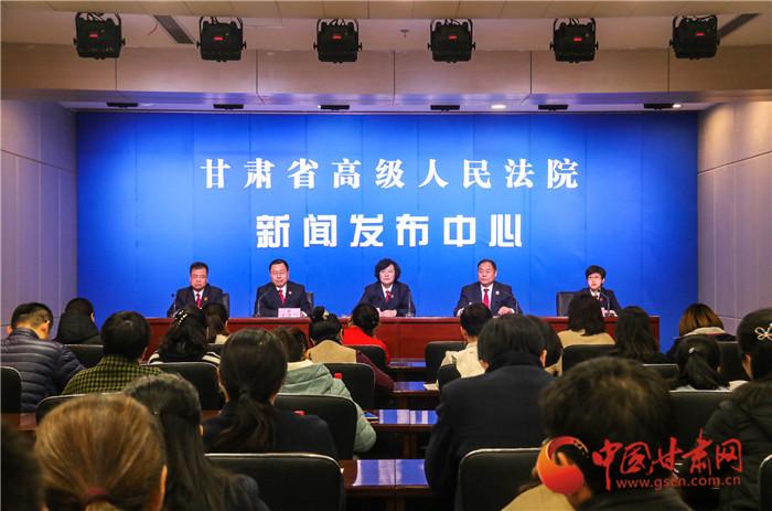 甘肃省高级人民法院发布10个行政审判典型案例(图)