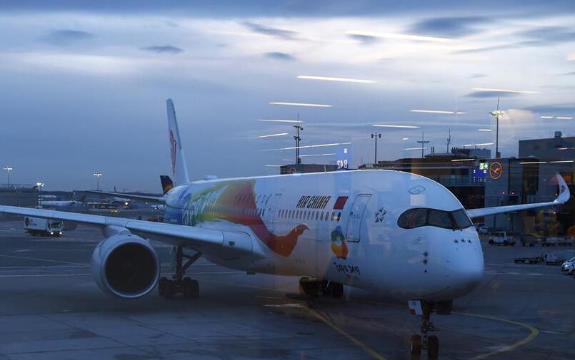 国航A350-900型客机完成上海-法兰克福首航