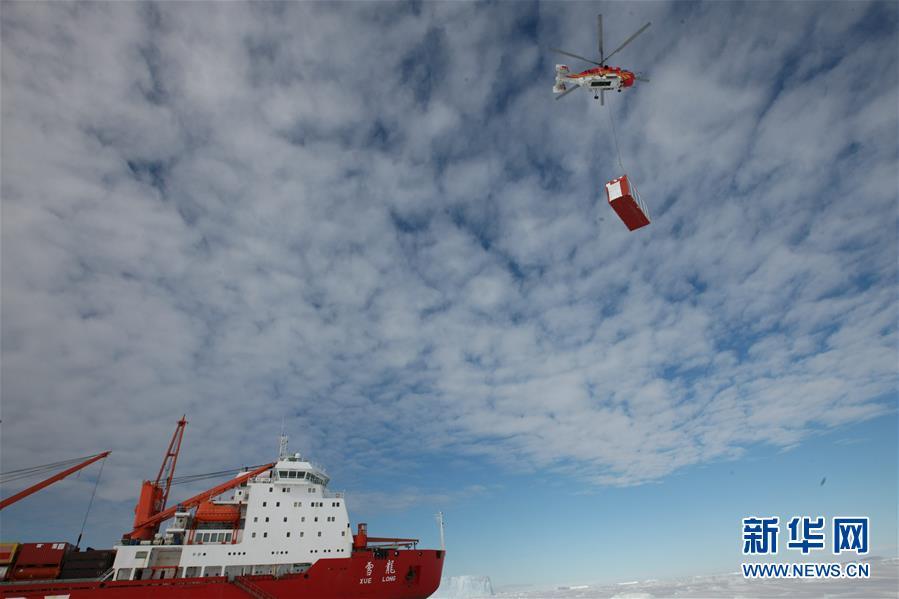 """(""""雪龙""""探南极·图文互动)(3)""""雪龙""""号到达南极中山站冰上卸货地点"""