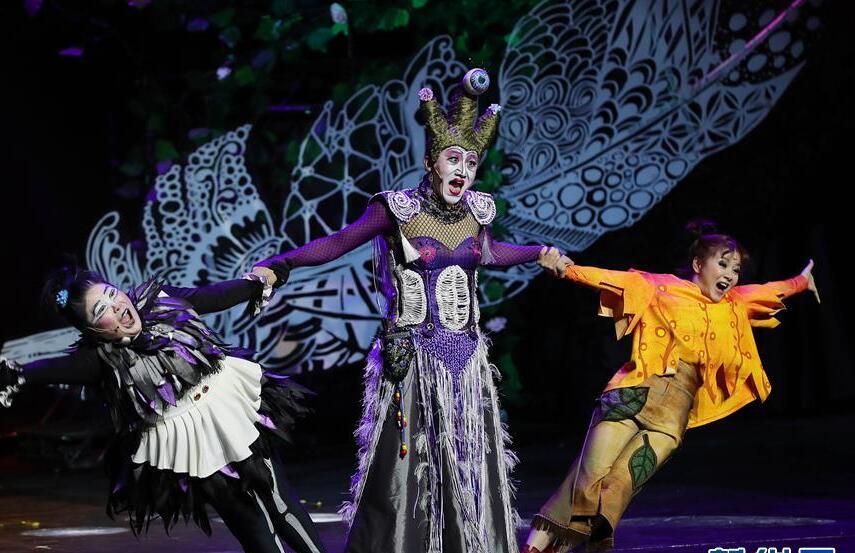 日本四季剧团音乐剧《素敵小魔女》中文版在京首演