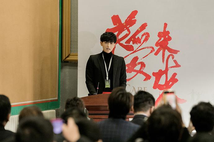 黄子韬任中国教育发展基金会公益特使候选人