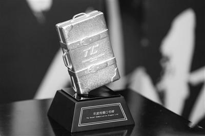 第三届博鳌国际旅游传播论坛 甘肃省斩获两项大奖