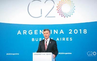人民日报海外版:G20峰会向世界释放积极信号