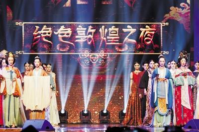 中国甘肃网省文明旅游项目推介暨文明产物和特征商品展览展现运动昨晚在香港启幕