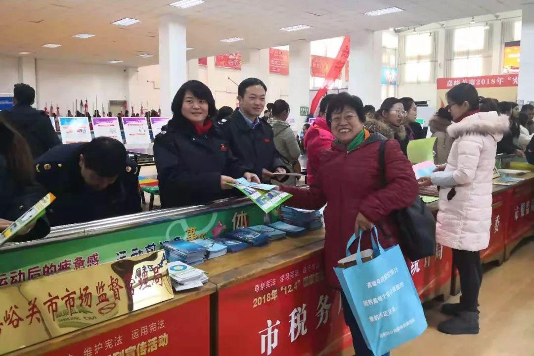 甘肃各地税务部门积极开展宪法宣传活动