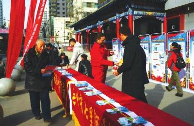 甘肃新闻市七里河区宣传《宁静消费法》