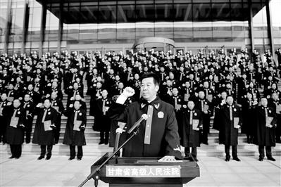 """中国甘肃网省法院全体干警尊严宣誓欢迎国度""""宪法日"""""""