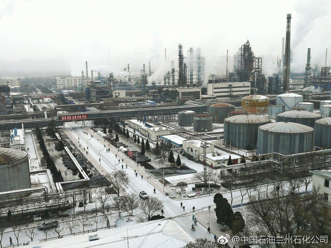 冬季雪天兰州石化加强管控保证安全生产