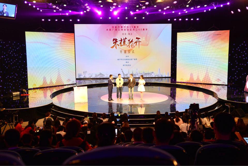 南宁青春励志电视剧《朱槿花开》将全国首播