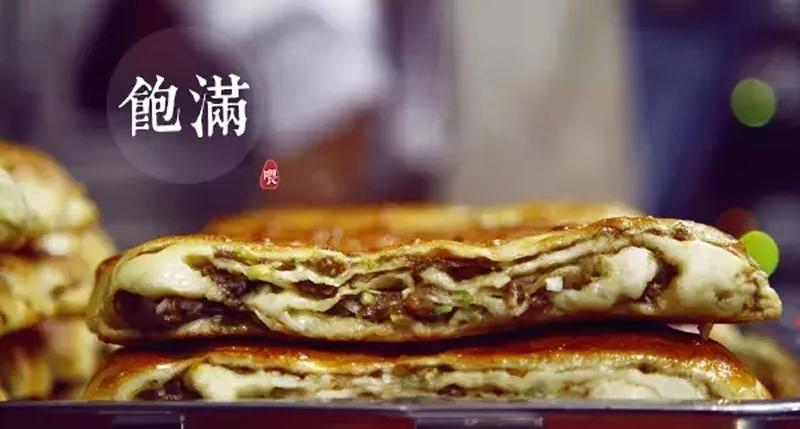 中国传媒大学  广院肉饼