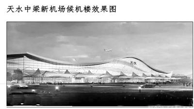 天水中梁机场建设效果图