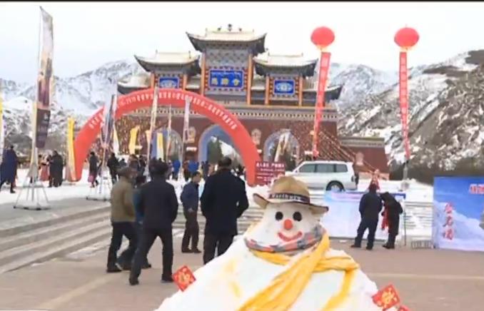 张掖肃南:踏雪节拉开冬春季旅游帷幕
