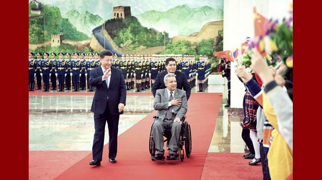 bob体育:习近平举行仪式欢迎厄瓜多尔总统访华并同其举行会谈