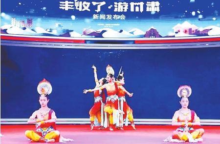 走进如意甘肃 畅享丝路冰雪 ——甘肃省冬春季旅游推荐线路