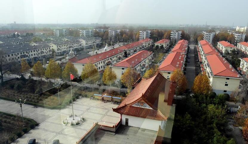 """走向更高质量发展——刘庄的40年""""幸福路"""""""