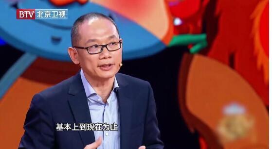 《创意中国》上演戏曲动漫 九天星圈粉无数