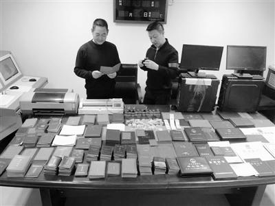 兰州警方捣毁一制贩假证窝点 抓获两名嫌犯