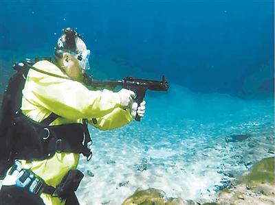 水下也能打连发