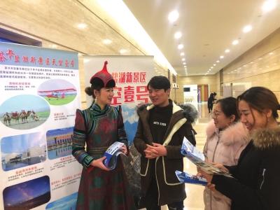 2018中国柴达木旅游资源推介会在兰州及敦煌召开