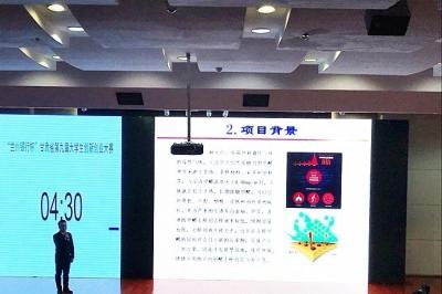 甘肃省第九届大学生创新创业大赛落幕