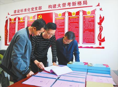 让战斗堡垒更加坚强 ——庆阳市推进党支部建设标准化综述