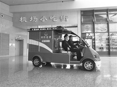 微型电动消防车亮相兰州中川国际机场
