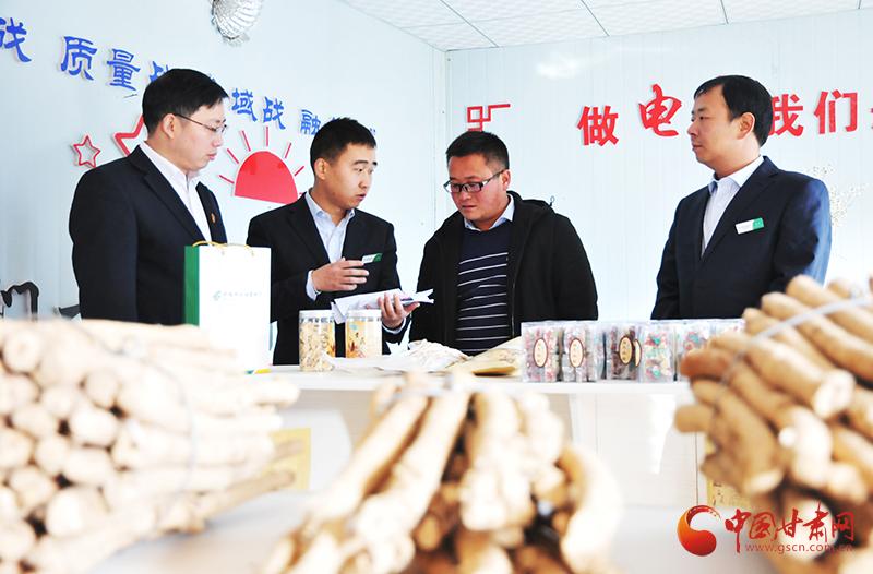 邮储银行宕昌县支行:助力特色产业发展 绘就乡村振兴画卷(图)