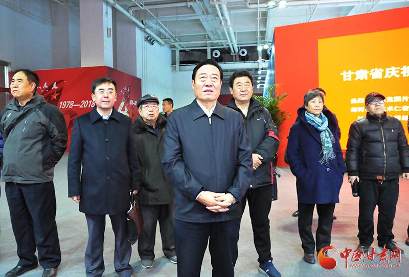 甘肃省延安精神研究会一行参观庆祝改革开放40周年图片展(图)