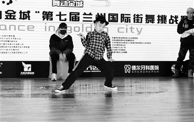 舞动金城 兰州国际街舞挑战赛决赛落幕