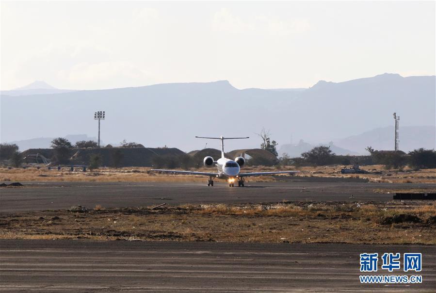 (国际)(1)联合国先遣队抵达也门监督各方落实停火等协议
