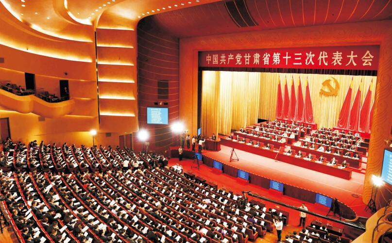 甘肃改革开放40年回眸|全面从严治党