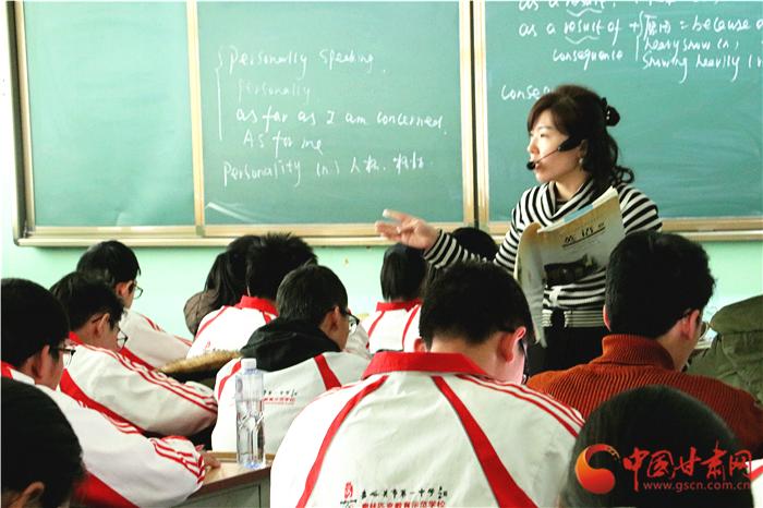 【改革开放40年·专访】王海燕:甘肃省连续7年教育支出成为财政第一大支出(图)