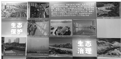甘肃省庆祝改革开放40周年图片展上参观者赞叹我省生态环境的持续改善