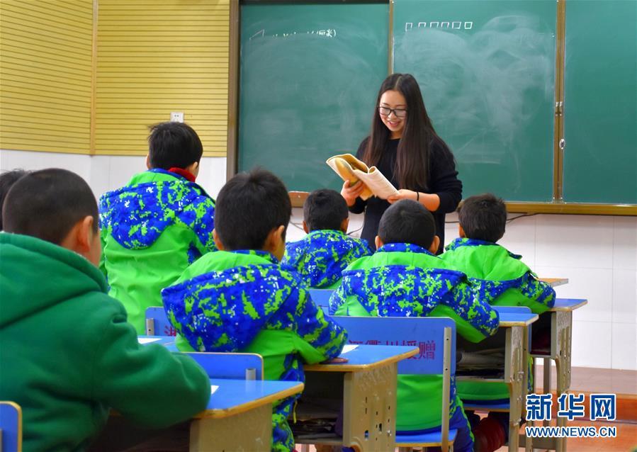 """(图文互动)(2)""""托管式""""教育援疆落地南疆深度贫困县"""