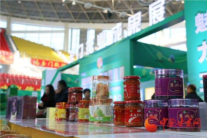 玉门首届农产品订货交易会助推农业产业发展