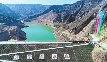 水润黄土地 利民惠万家 ——庆阳水利事业发展纪实