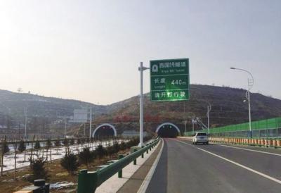 记者体验兰州南绕城高速公路 和平到西固仅需半小时