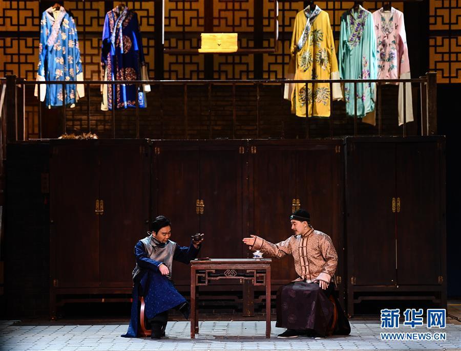 (XHDW·图文互动)(2)北京天桥京味话剧《缂丝箭衣》首次亮相高雄