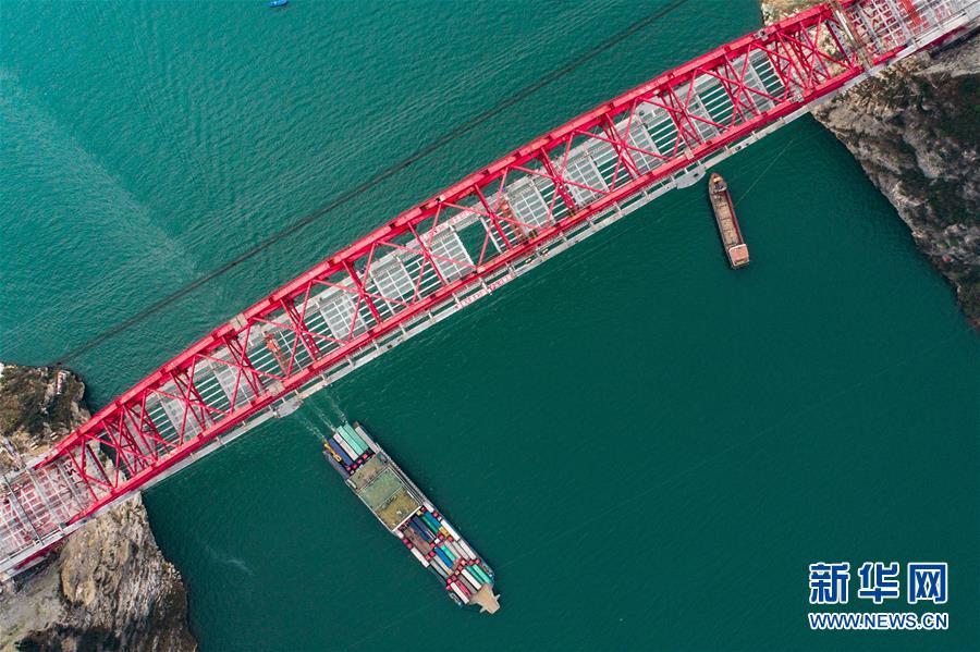 #(经济)(1)香溪长江大桥主桥合龙