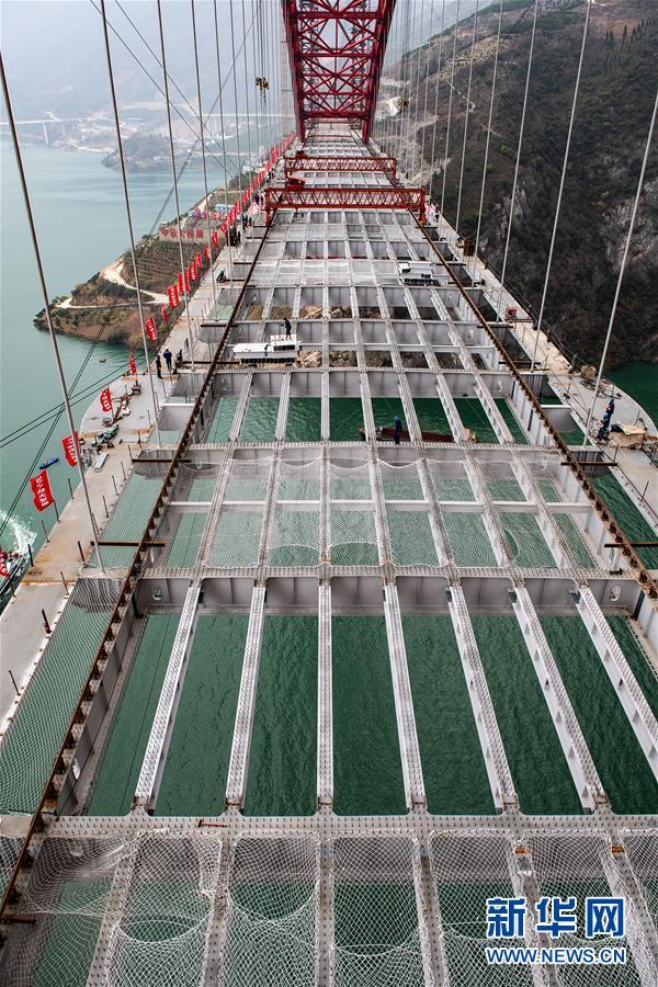 #(经济)(2)香溪长江大桥主桥合龙