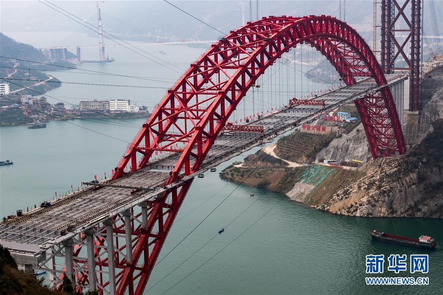 #(经济)(4)香溪长江大桥主桥合龙